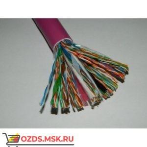 Кабель UTP50 cat.5e, нг(А)-HF FR-LSZH, 0,5мм, фиолетовый