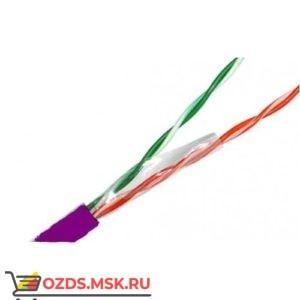 Кабель UTP 2PR 24AWG CAT5е 305м LSZH фиолетовый Lan-Cable