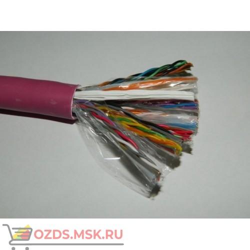 Кабель UTP25 cat.5e, нг(А)-HF FR-LSZH, 0,5мм, фиолетовый