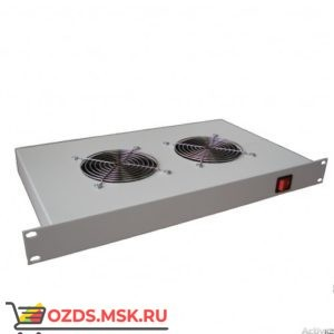 Полка вентиляторная 19 1U с 2 вентиляторами, серая
