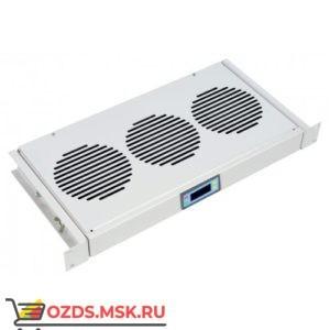 Модуль вентиляторный 19 1U, 3 вентилятора, регулируемая глубина 200-310 мм, с термодатчиком
