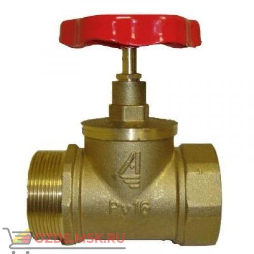 Клапан 65 мм, латунь (ПРЯМОЙ) КПЛП 65-1 (15Б3Р, муфта- цапка)