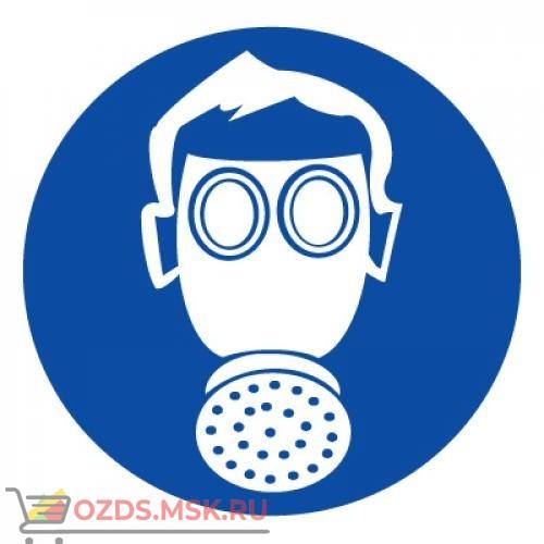 Знак M04 Работать в средствах индивидуальной защиты органов дыхания ГОСТ 12.4.026-2015 (Пленка 200 х 200)