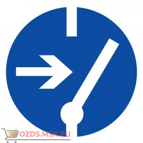 Знак M14 Отключить перед работой ГОСТ 12.4.026-2015 (Пластик 200 х 200)