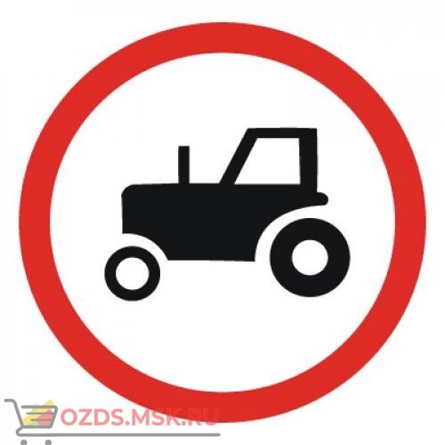 Дорожный знак 3.6 Движение тракторов запрещено (D=700) Тип Б