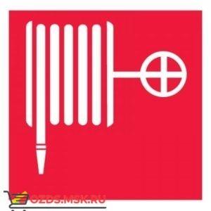 Знак F02 Пожарный кран ГОСТ 12.4.026-2015 (Пленка 200 х 200)