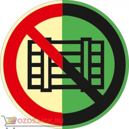Знак P12 Запрещается загромождать проходы иили складировать (Фотолюминесцентный Пластик 200 x 200) Т2