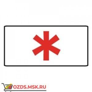 Дорожный знак 8.5.1 Субботние, воскресные и праздничные дни (350 x 700) Тип А