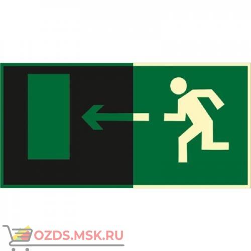Знак E04 Направление к эвакуационному выходу налево (Фотолюминесцентный Пленка 150 x 300) Т1