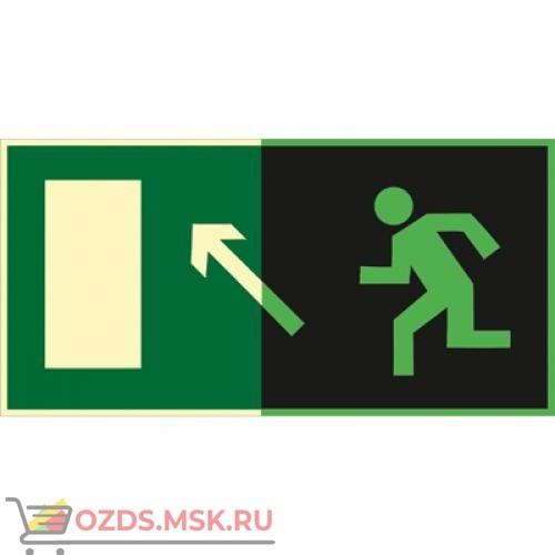 Знак E06 Направление к эвакуационному выходу налево вверх (Фотолюминесцентный Пластик 150 x 300) Т2