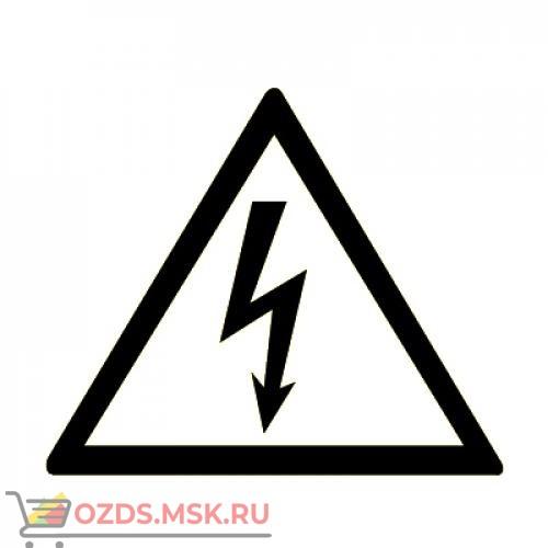 Знак W08 Опасность поражения электрическим током ГОСТ 12.4.026-2015 (Пластик 300 X 300) белый фон