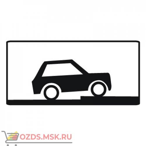 Дорожный знак 8.6.7 Способ постановки транспортного средства на стоянку (350 x 700) Тип В