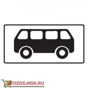 Дорожный знак 8.4.4 Вид транспортного средства (350 x 700) Тип Б