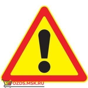 Дорожный знак 1.33 Прочие опасности (Временный A=900) Тип А