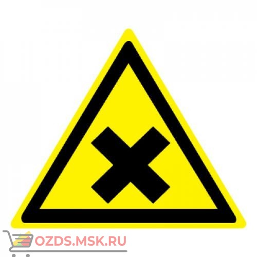 Знак W18 Осторожно. Вредные для здоровья аллергические (раздражающие) вещества ГОСТ 12.4.026-2015 (Пластик 200 х 200)