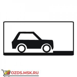 Дорожный знак 8.6.5 Способ постановки транспортного средства на стоянку (350 x 700) Тип А