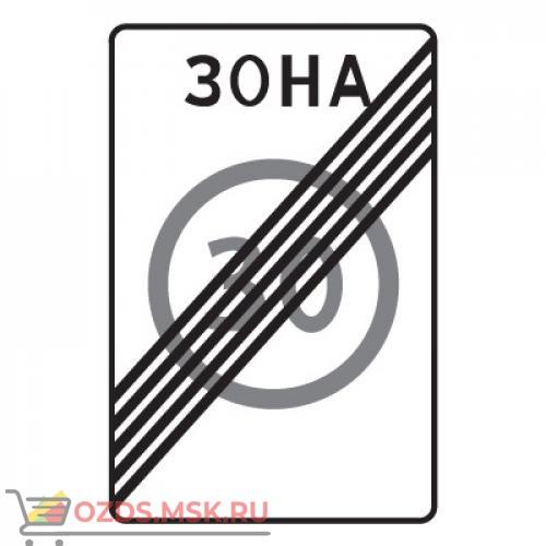Дорожный знак 5.32 Конец зоны с ограничением максимальной скорости (900 x 600) Тип А