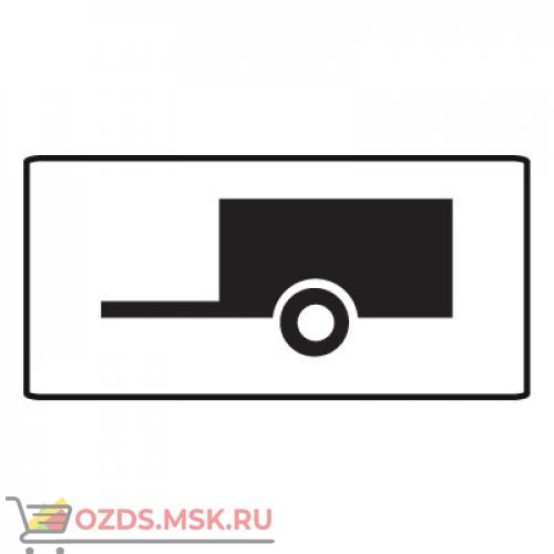 Дорожный знак 8.4.2 Вид транспортного средства (350 x 700) Тип Б