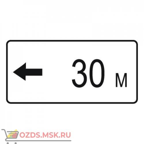 Дорожный знак 8.2.6 Зона действия (350 x 700) Тип В