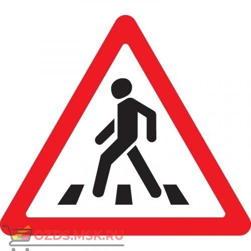 Дорожный знак 1.22 Пешеходный переход (A=900) Тип Б