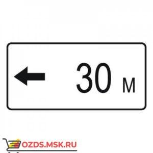 Дорожный знак 8.2.6 Зона действия (350 x 700) Тип Б