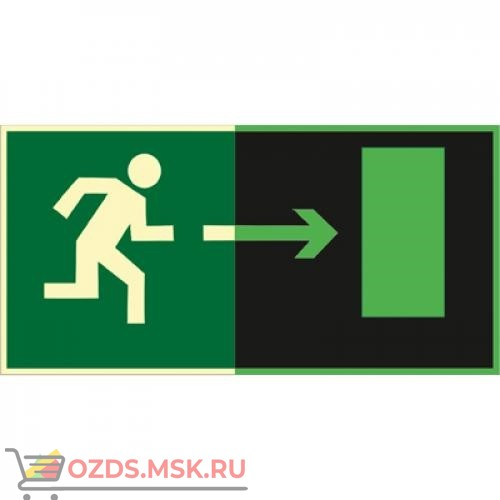 Знак E03 Направление к эвакуационному выходу направо (Фотолюминесцентный Пластик 150 x 300) Т2