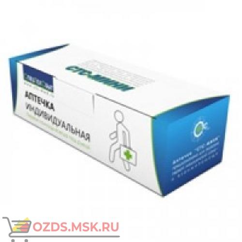 Аптечка индивидуальная СТС-МИНИ