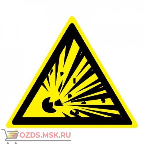 Знак W02 Взрывоопасно ГОСТ 12.4.026-2015 (Пластик 200 х 200)