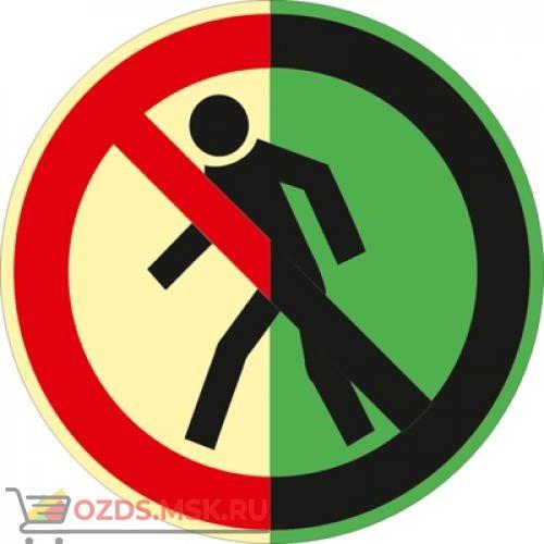 Знак P03 Проход запрещен (Фотолюминесцентный Пленка 200 x 200) Т2