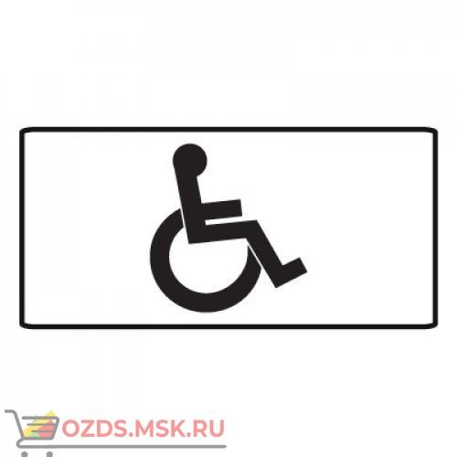 Дорожный знак 8.17 Инвалиды (350 x 700) Тип А