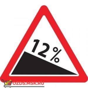 Дорожный знак 1.13 Крутой спуск (A=900) Тип Б