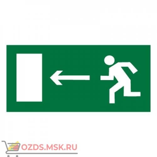 Знак E04 Направление к эвакуационному выходу налево ГОСТ 12.4.026-2015 (Пластик 150 х 300)
