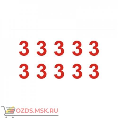 Знак T306-3 Цифры (3,3,3,3,3,3,3,3,3,3) (Пленка 100 х 200)