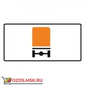 Дорожный знак 8.4.8 Вид транспортного средства (350 x 700) Тип В