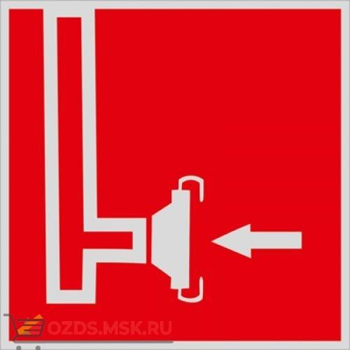 Знак F08 Пожарный сухотрубный стояк ГОСТ 12.4.026-2015 (Световозвращающий Пластик 200 x 200)