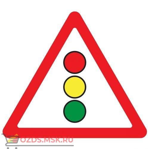 Дорожный знак 1.8 Светофорное регулирование(A=900) Тип А