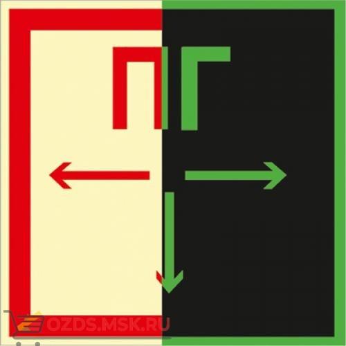 Знак F09 Пожарный гидрант (Фотолюминесцентный Пластик 200 x 200) Т1