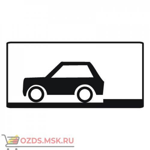 Дорожный знак 8.6.4 Способ постановки транспортного средства на стоянку (350 x 700) Тип Б