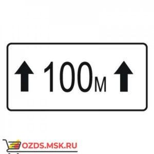 Дорожный знак 8.2.3 Зона действия (700 x 350) Тип А