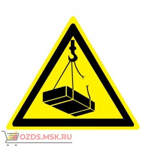Знак W06 Опасно. Возможно падение груза ГОСТ 12.4.026-2015 (Пленка 200 х 200)