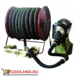Противогаз ПШ-40ЭРВ - армированный шланг 40м, ЭРВ, маска ШМП