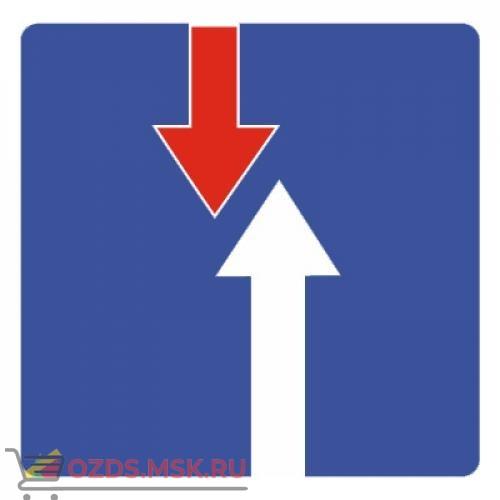 Дорожный знак 2.7 Преимущество перед встречным движением (B=700) Тип Б