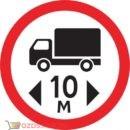 Дорожный знак 3.15 Ограничение длины (D=700) Тип Б