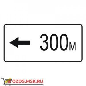 Дорожный знак 8.12 Опасная обочина (350 x 700) Тип Б