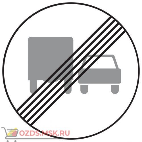Дорожный знак 3.23 Конец запрещения обгона грузовым автомобилям (D=700) Тип А