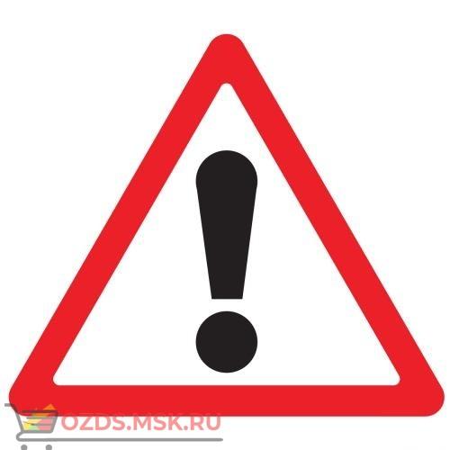 Дорожный знак 1.33 Прочие опасности (A=900) Тип Б