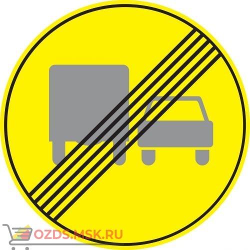 Дорожный знак 3.23 Конец запрещения обгона грузовым автомобилям (Временный D=700) Тип А