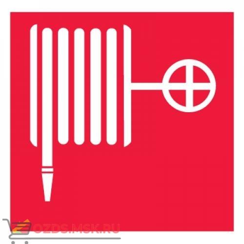 Знак F02 Пожарный кран ГОСТ 12.4.026-2015 (Пленка 100 х 100)