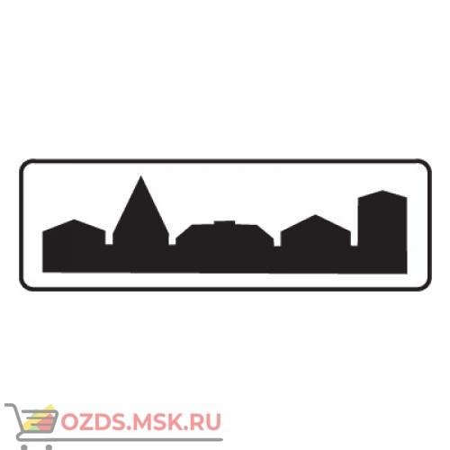 Дорожный знак 5.23.2 Начало населенного пункта (350 x 1050) Тип Б