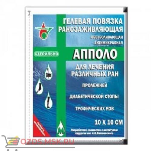 Повязка гелевая лечебная АППОЛО (10х10 см)
